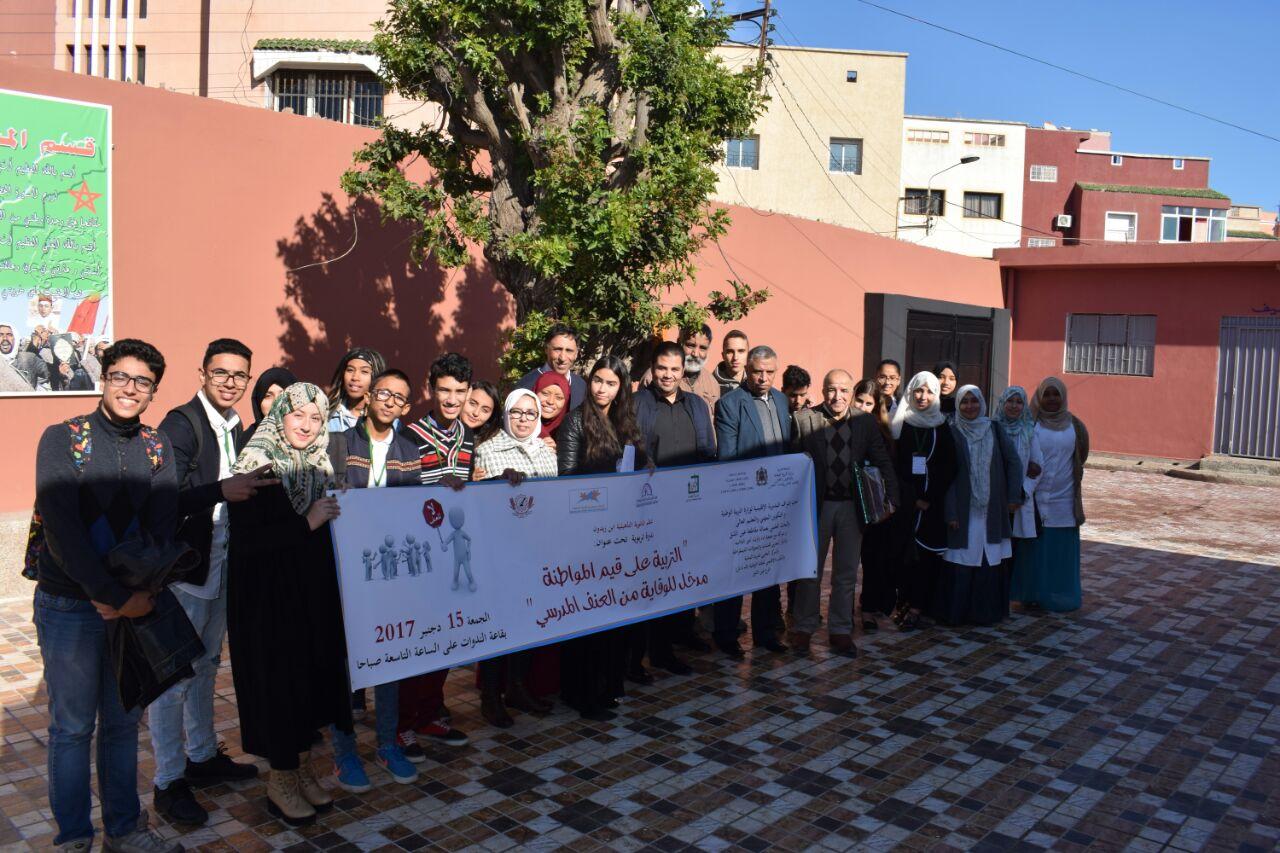 3 escuelas abren sus puertas a los clubes de educaci n for Educacion exterior marruecos